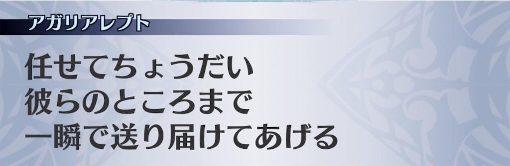 f:id:seisyuu:20190226062538j:plain