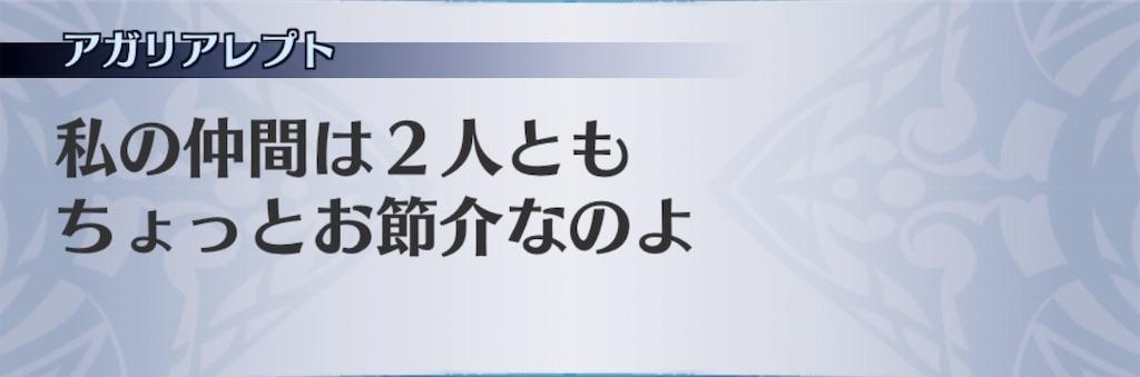 f:id:seisyuu:20190226062623j:plain