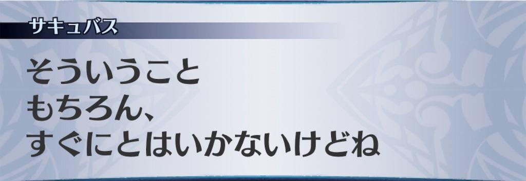 f:id:seisyuu:20190226062722j:plain