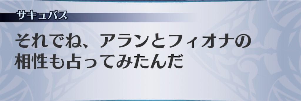 f:id:seisyuu:20190226062849j:plain