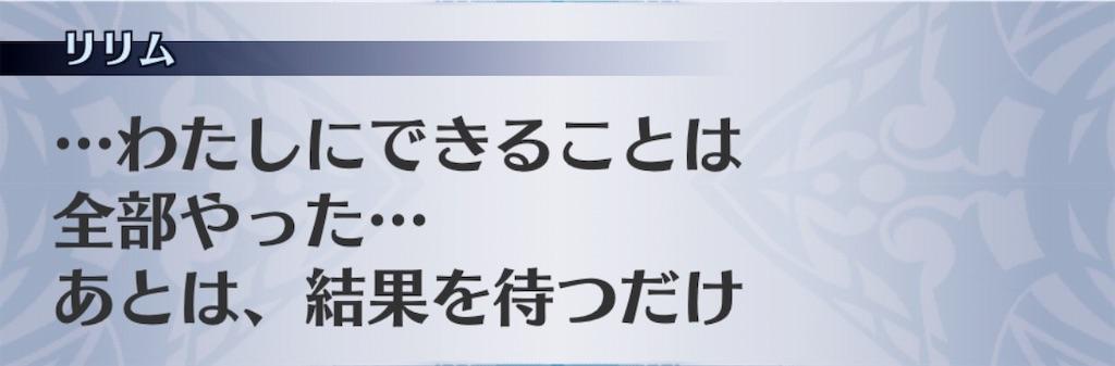 f:id:seisyuu:20190226063045j:plain