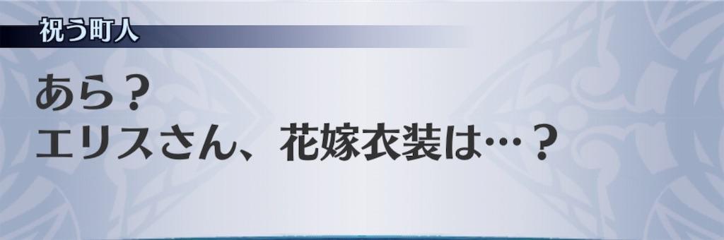 f:id:seisyuu:20190226063135j:plain