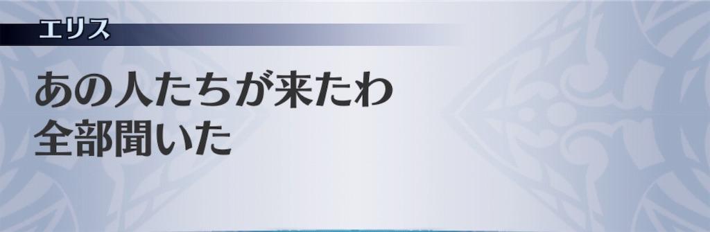 f:id:seisyuu:20190226063307j:plain