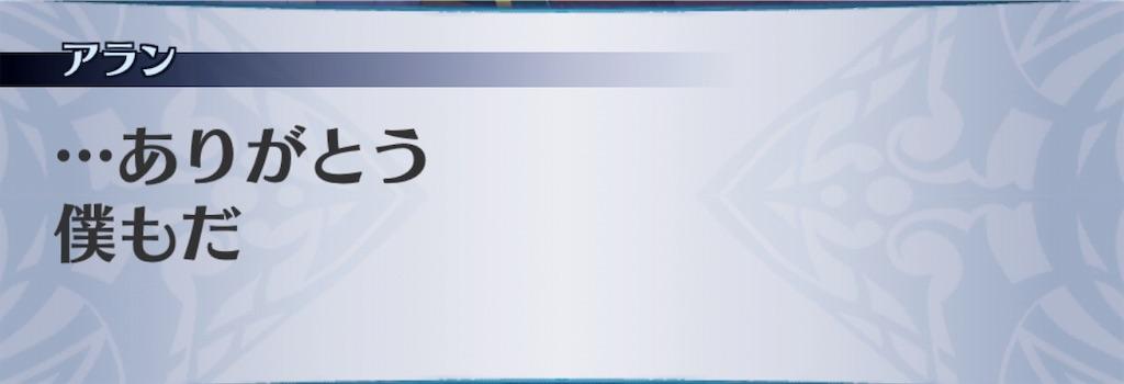 f:id:seisyuu:20190226063315j:plain