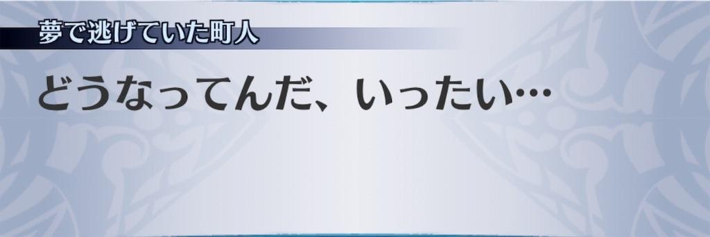 f:id:seisyuu:20190226063349j:plain