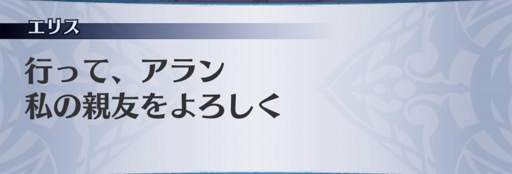 f:id:seisyuu:20190226063437j:plain