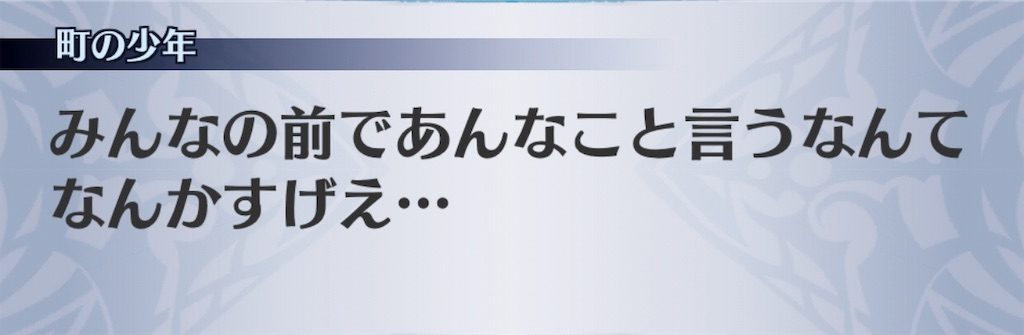 f:id:seisyuu:20190226063630j:plain