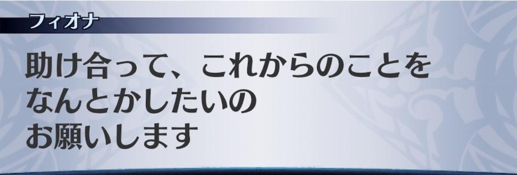 f:id:seisyuu:20190226063808j:plain