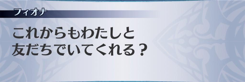 f:id:seisyuu:20190226063839j:plain
