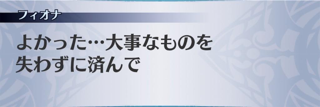 f:id:seisyuu:20190226063910j:plain