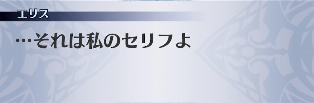 f:id:seisyuu:20190226063913j:plain