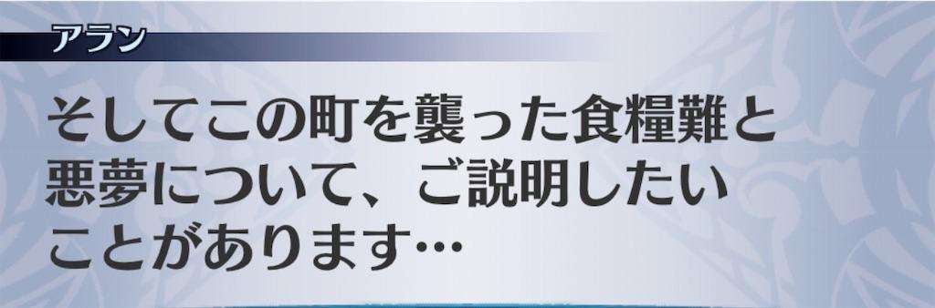 f:id:seisyuu:20190226064139j:plain