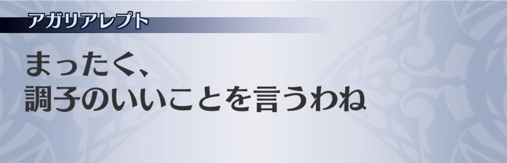 f:id:seisyuu:20190226064310j:plain