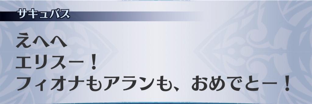 f:id:seisyuu:20190226064313j:plain