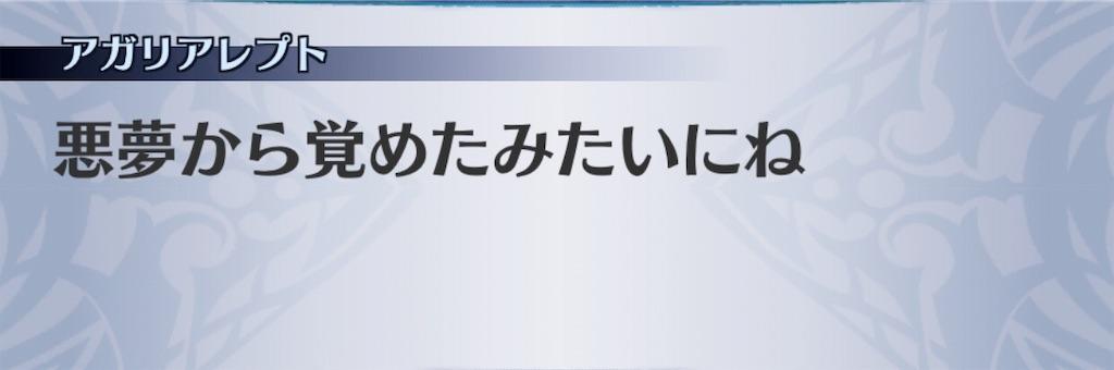 f:id:seisyuu:20190226064348j:plain