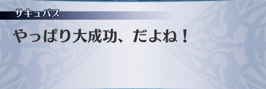 f:id:seisyuu:20190226064351j:plain