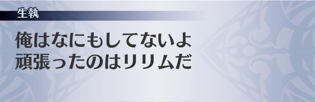 f:id:seisyuu:20190226064441j:plain