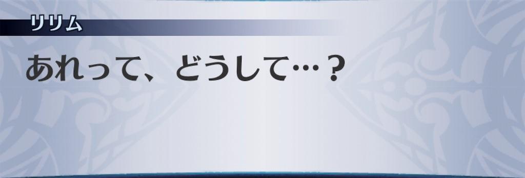 f:id:seisyuu:20190226064517j:plain