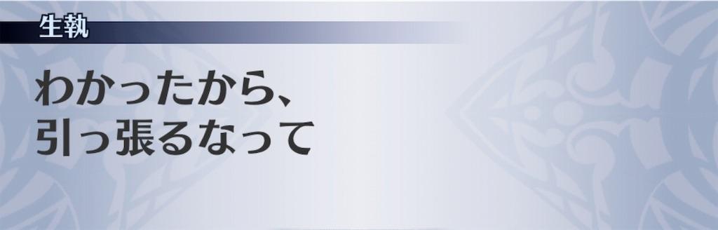 f:id:seisyuu:20190226064845j:plain