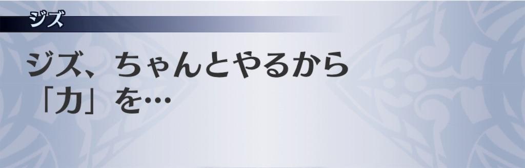 f:id:seisyuu:20190227182126j:plain