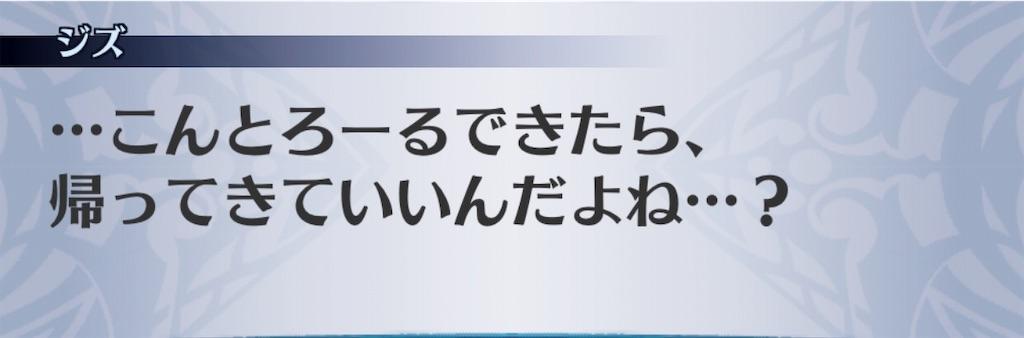 f:id:seisyuu:20190227182130j:plain