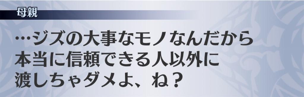 f:id:seisyuu:20190227182430j:plain