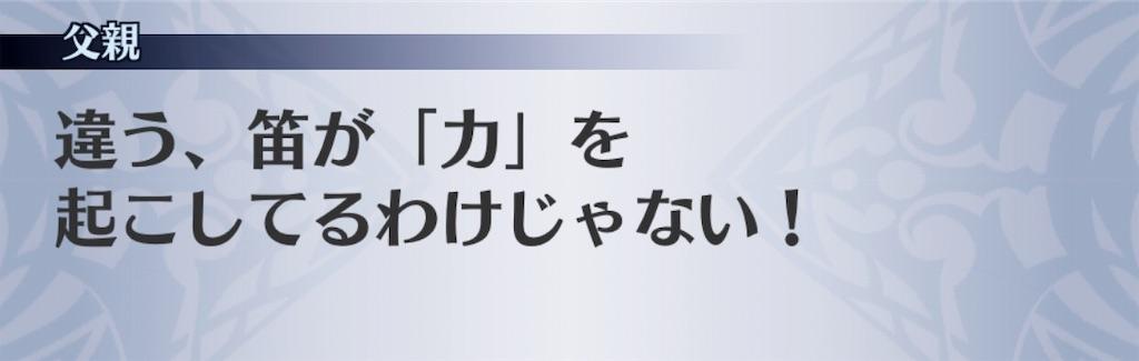 f:id:seisyuu:20190227182525j:plain