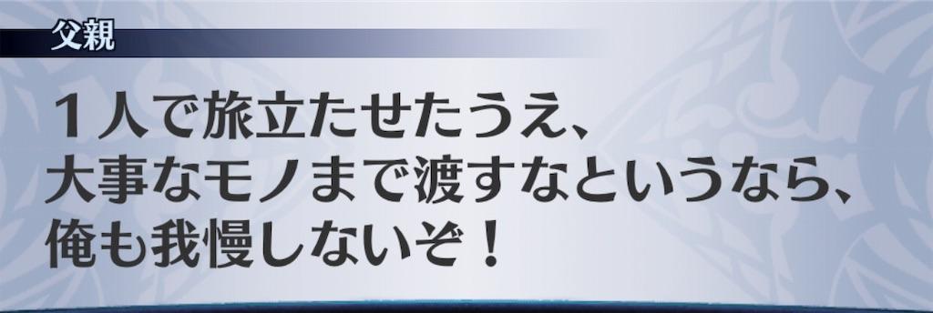 f:id:seisyuu:20190227182620j:plain
