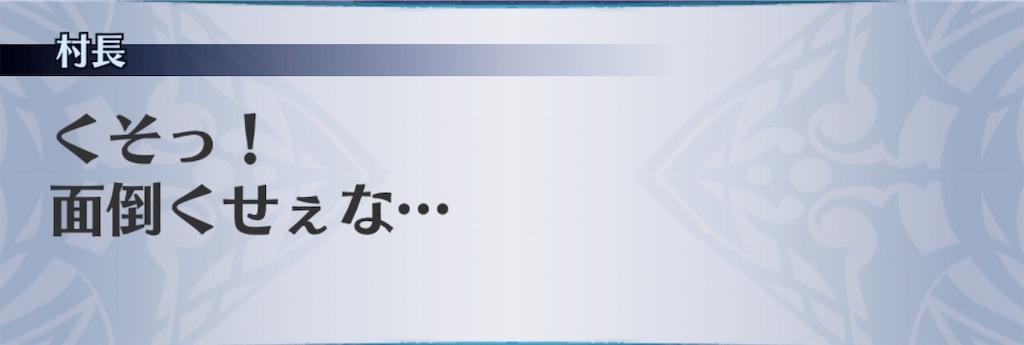 f:id:seisyuu:20190227182707j:plain