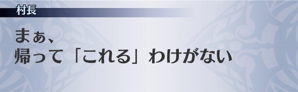f:id:seisyuu:20190227183030j:plain