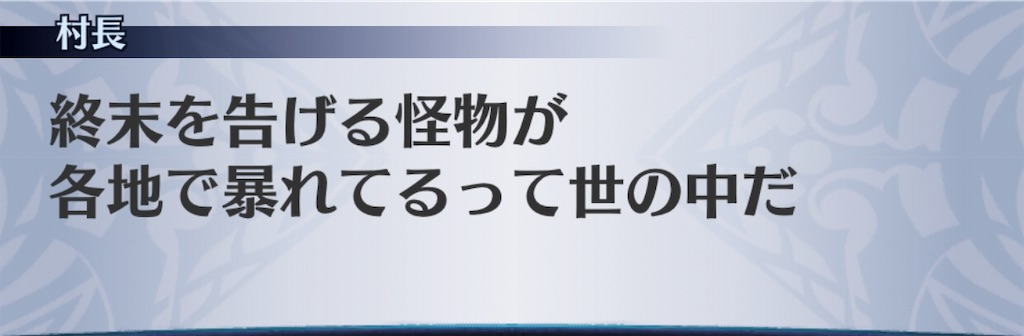 f:id:seisyuu:20190227183034j:plain