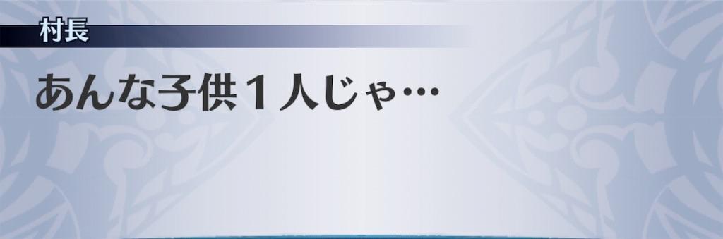 f:id:seisyuu:20190227183037j:plain