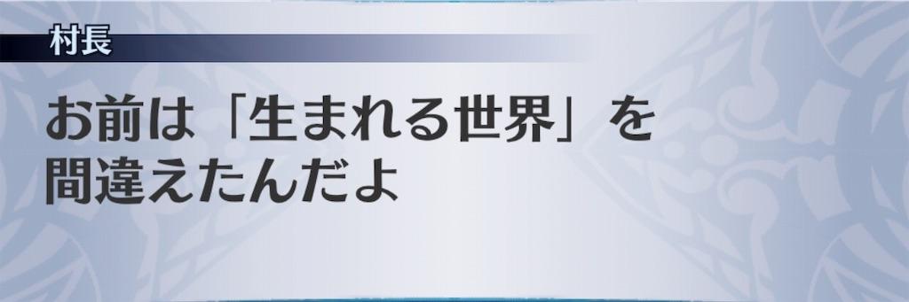 f:id:seisyuu:20190227183128j:plain