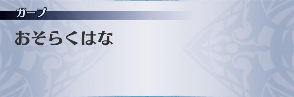f:id:seisyuu:20190301175104j:plain