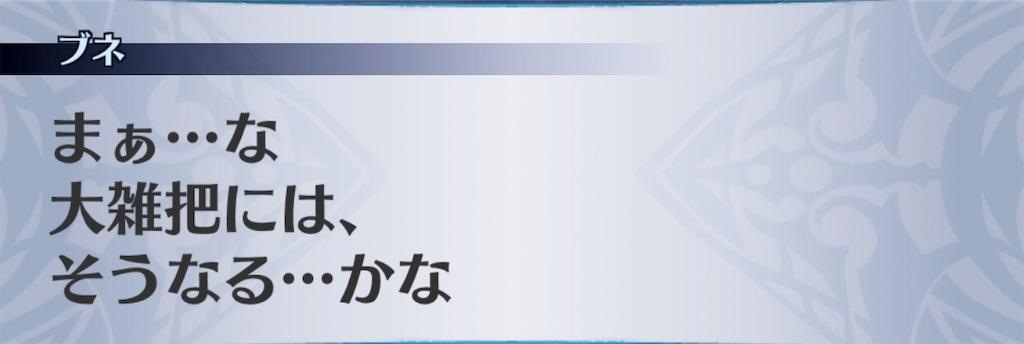 f:id:seisyuu:20190301175335j:plain