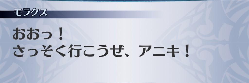 f:id:seisyuu:20190301175651j:plain