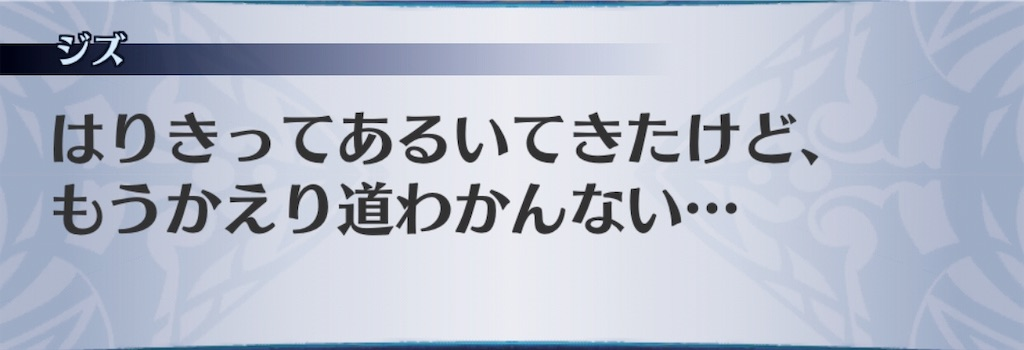 f:id:seisyuu:20190301175841j:plain