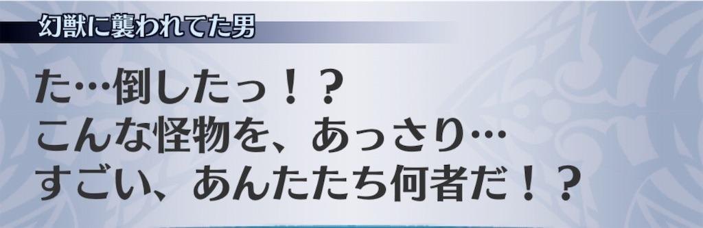 f:id:seisyuu:20190302174641j:plain