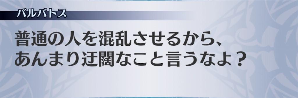 f:id:seisyuu:20190302175240j:plain