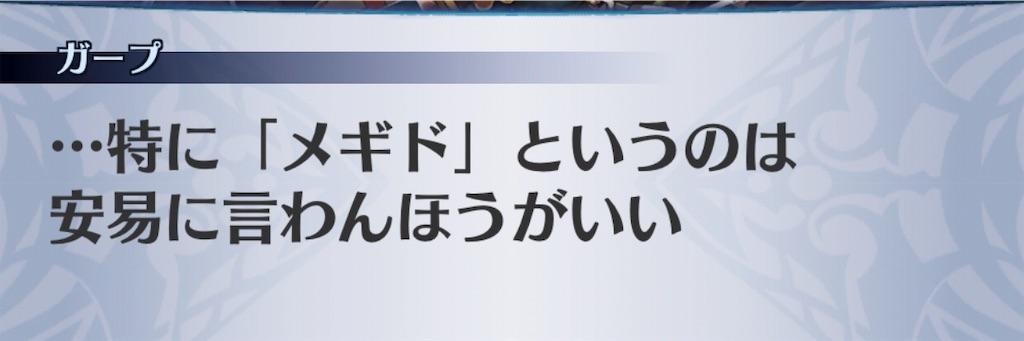 f:id:seisyuu:20190302175244j:plain