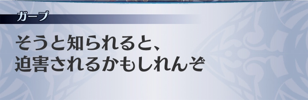 f:id:seisyuu:20190302175251j:plain