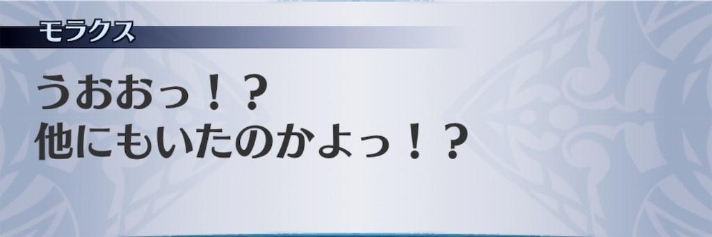 f:id:seisyuu:20190302175457j:plain