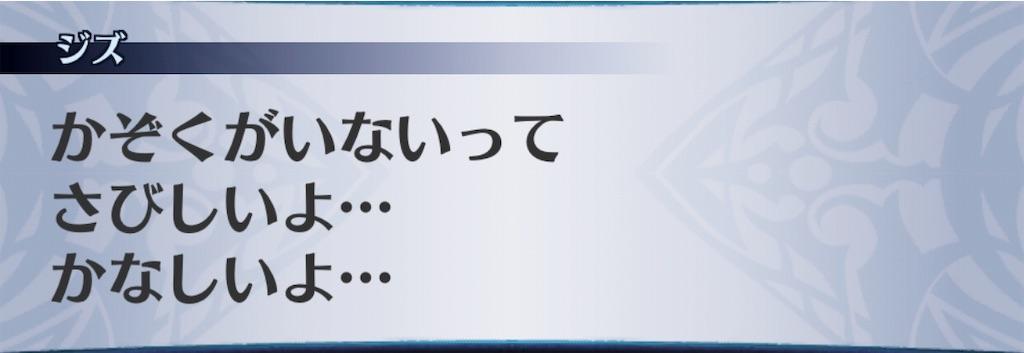 f:id:seisyuu:20190302175556j:plain