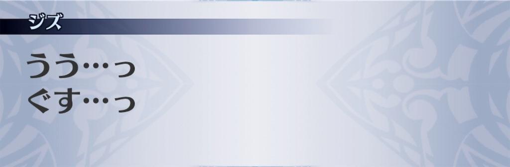 f:id:seisyuu:20190302175804j:plain