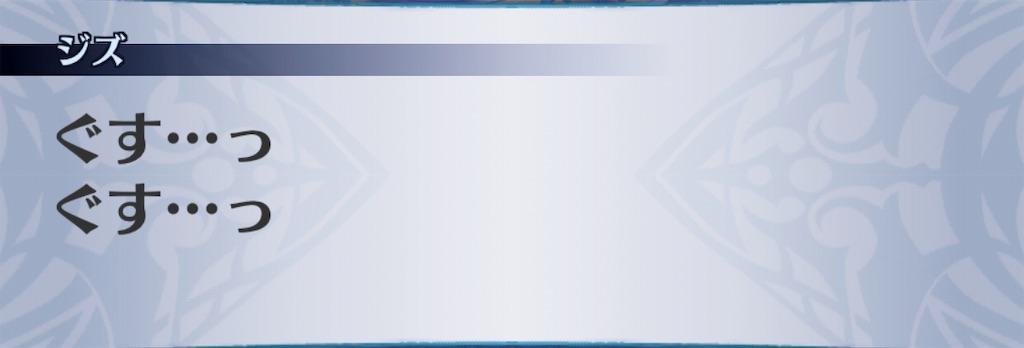 f:id:seisyuu:20190302175811j:plain