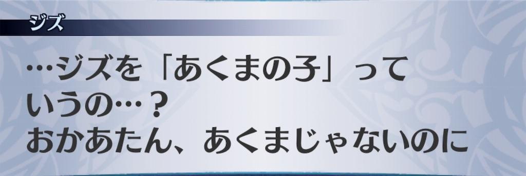 f:id:seisyuu:20190302180014j:plain
