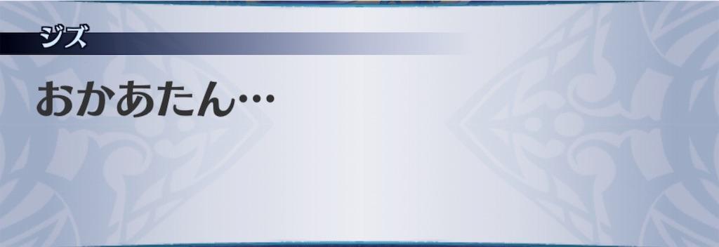 f:id:seisyuu:20190302180020j:plain