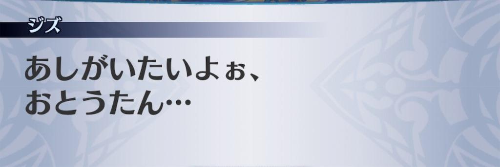 f:id:seisyuu:20190302180026j:plain