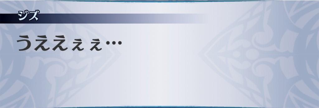 f:id:seisyuu:20190302180218j:plain