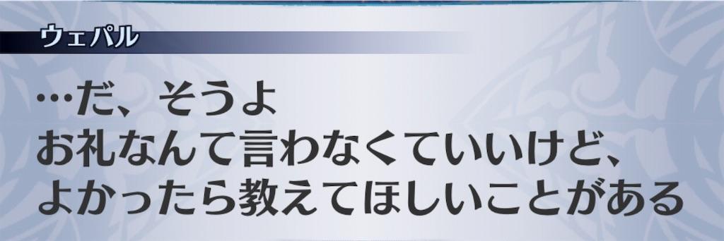 f:id:seisyuu:20190302180912j:plain